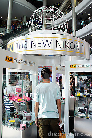 I AM Nikon Kiosk Editorial Photo