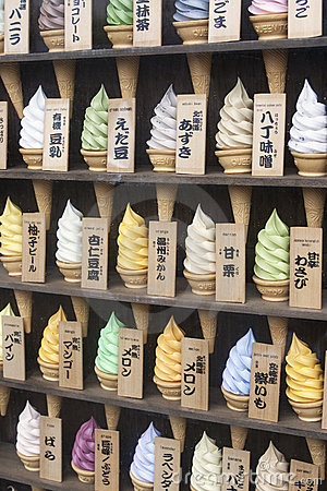 Ice cream in Japan Editorial Image