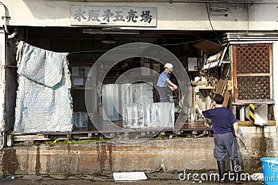 Ice Vendor Tokyo Editorial Stock Image