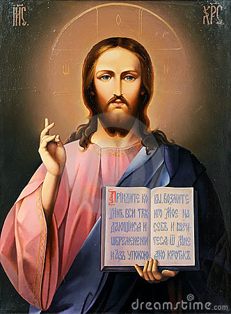 Free Icon Of Jesus Christ With Open Bible Royalty Free Stock Photo - 11837765
