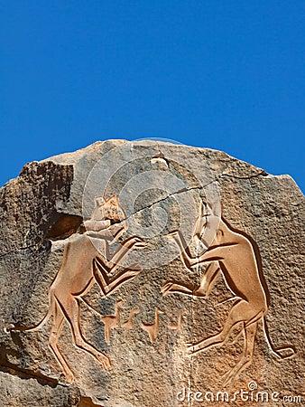 Iconic Rock Engraving, UNESCO World Heritage Site