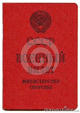 Identificación militar de URSS