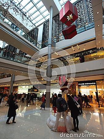IFC Mall Editorial Photo