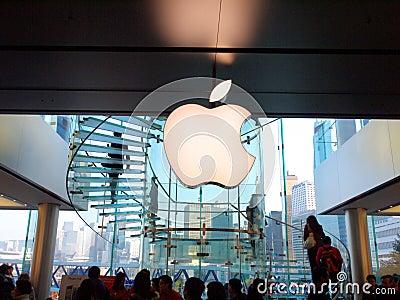 IFC Mall: Apple Store Editorial Stock Image