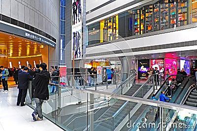 Ifc mall, hong kong Editorial Photo