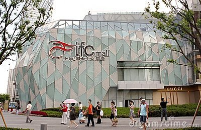 IFC Mall in Pudong, Shanghai Editorial Image