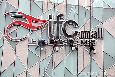IFC Mall in Pudong, Shanghai Editorial Photography