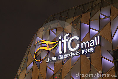 IFC Shopping Mall in Shanghai Editorial Photography