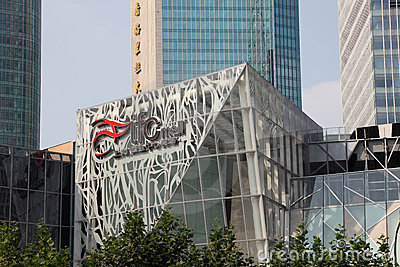 IFC Shopping Mall in Shanghai Editorial Stock Photo