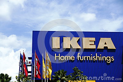 IKEA Building Singapore 3 Editorial Stock Image