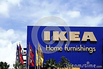 IKEA Building Singapore 3 Editorial Stock Image