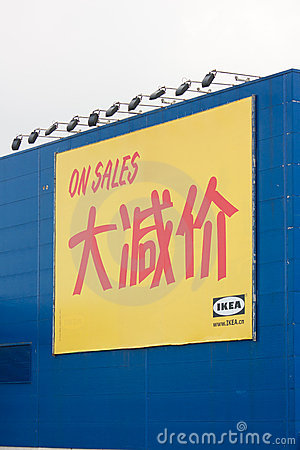 IKEA on sale billboard in shenzhen Editorial Stock Image