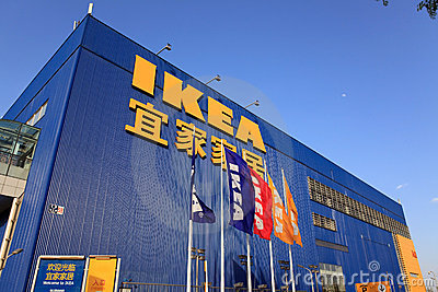 IKEA Store in Beijing, China Editorial Photography