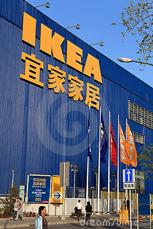 IKEA Store in Beijing, China Editorial Stock Image