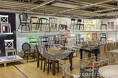 Ikea store editorial stock photo image 44008373