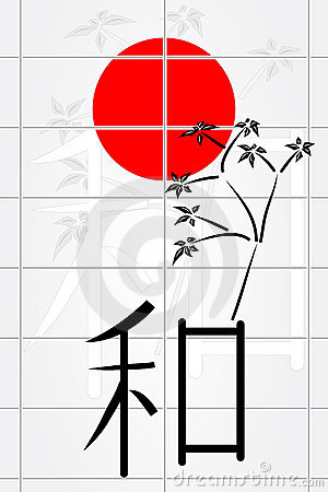 Ikebana with sun and ideogram