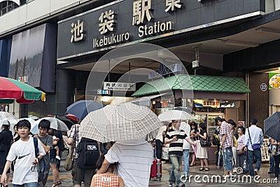 Ikebukuro Station Editorial Image