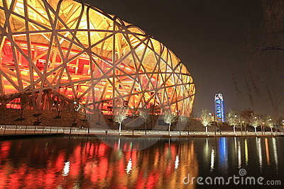Illuminated olympic park in Beijing at night Editorial Photography