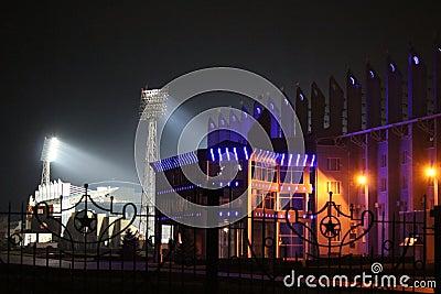 Illuminated stadium at night