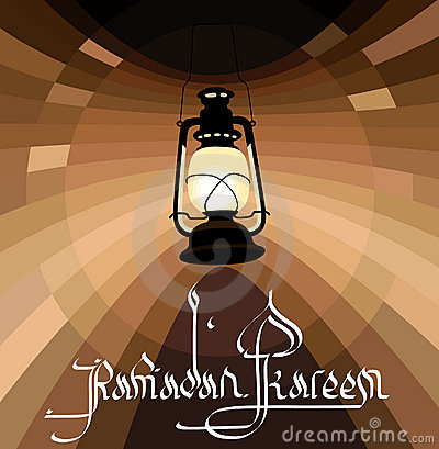 Illustration of Classic Ramadan lantern