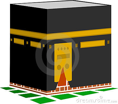 Illustration of Kaaba in Mecca
