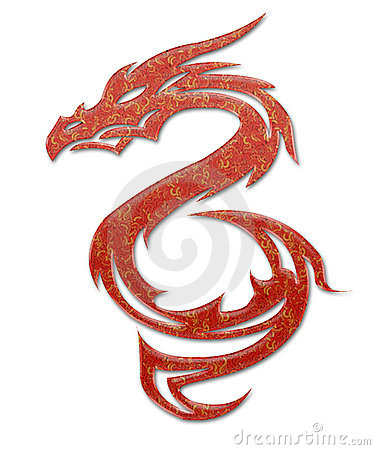 Free Illustration Of A Mythical Dragon Royalty Free Stock Images - 8881199