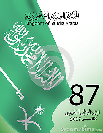Free Illustration Of Saudi Arabia Flag For National Day 23 Rd September Stock Images - 96878694