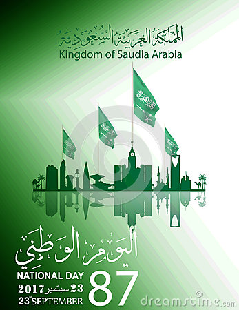 Free Illustration Of Saudi Arabia Flag For National Day 23 Rd September Stock Photography - 96878822