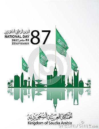 Free Illustration Of Saudi Arabia Flag For National Day 23 Rd September Royalty Free Stock Image - 96879276