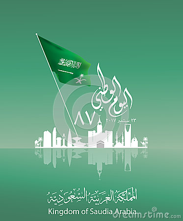 Free Illustration Of Saudi Arabia Flag For National Day 23 Rd September Stock Images - 97683254