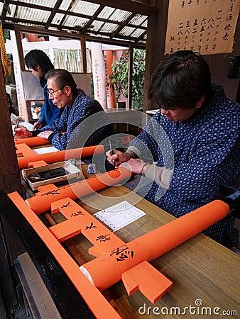 Inari fushimi Редакционное Изображение