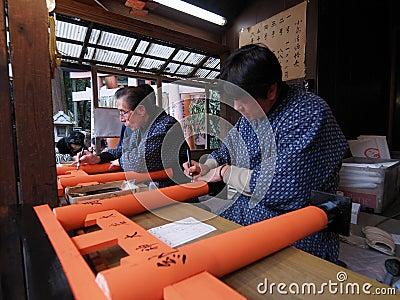 Inari fushimi Εκδοτική Εικόνες