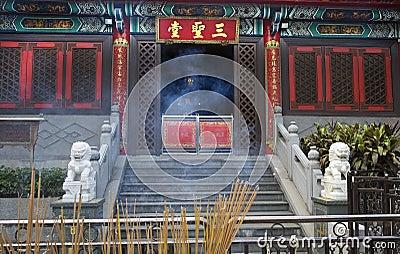 Incense Smoke Burner Taoist Temple Hong Kong