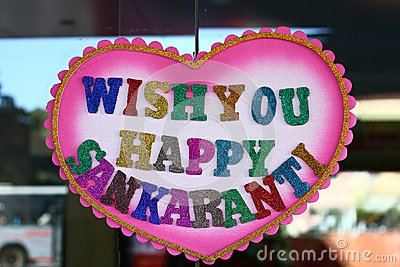 Indian Festival Sankaranti Greetings