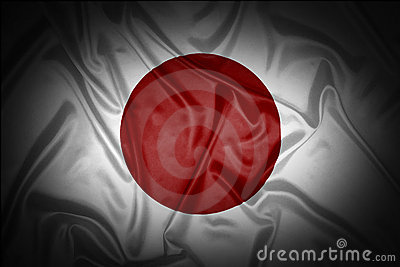 Indicador japonés