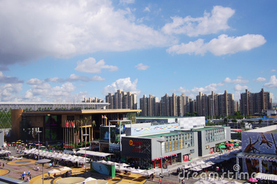 Indonesia Pavilion in Expo2010 Shanghai China Editorial Stock Photo