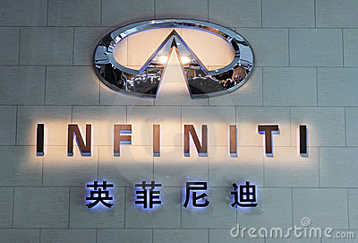 Infiniti Logo Cars on Sign Up And Download This Infiniti Logo Image For As Low As  0 20