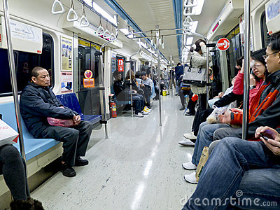 Inside metro carriage on February 6 in Taipei Editorial Stock Image