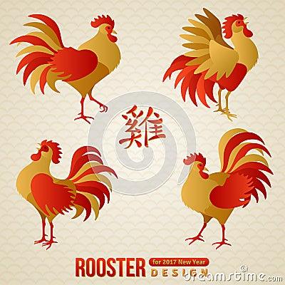 Insieme dei galli cinesi dello zodiaco illustrazione for Oggetti tradizionali cinesi