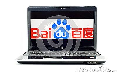 Insignia de Baidu en la computadora portátil del HP Foto de archivo editorial
