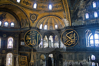 Interior of Hagia Sofia
