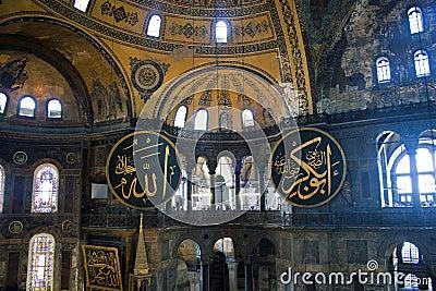 Interior of Hagia Sofia