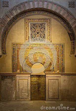 Interior Of Mezquita Catedral In Cordoba Spain Editorial