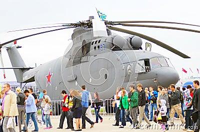 International Aerospace Salon MAKS-2013 Editorial Photo