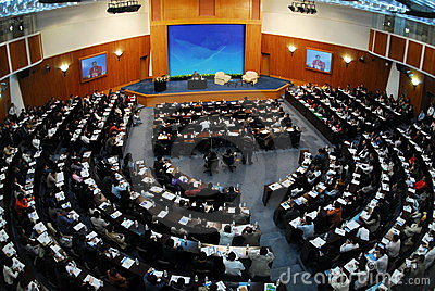 International conference Editorial Stock Image