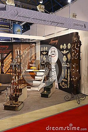 International Exhibition MosBuild-2012 Editorial Image