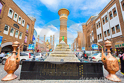International Grand Bazaar, Xinjiang China Editorial Stock Image