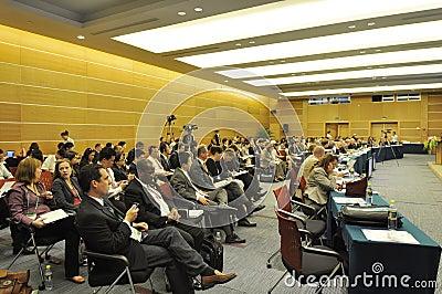 International seminar Editorial Stock Image