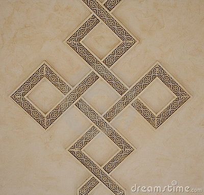 Interweaving Square Patterns on ceiling