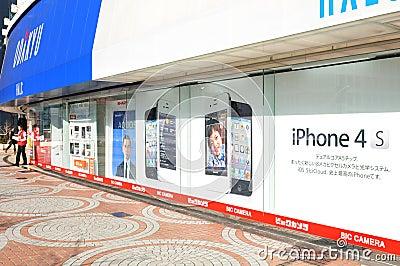 IPhone 4S Editorial Photo